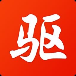 驅動精靈2016 V9.2.0602.1204標準版