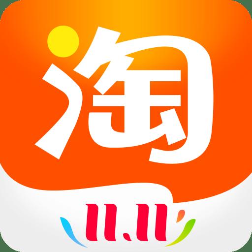 手機淘寶 v9.0.0 官方安卓版