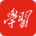 學習強國 V2.6.0 安卓最新版