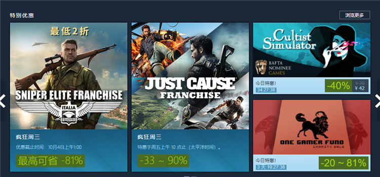 Steam平臺 V2.10.91.91 官方正式版