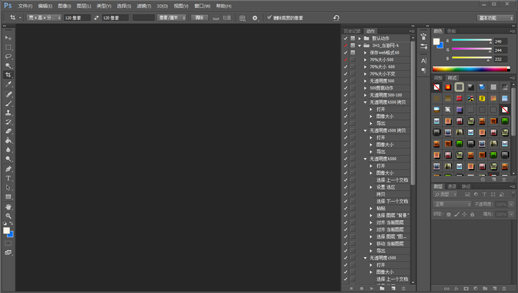 photoshop官方下載