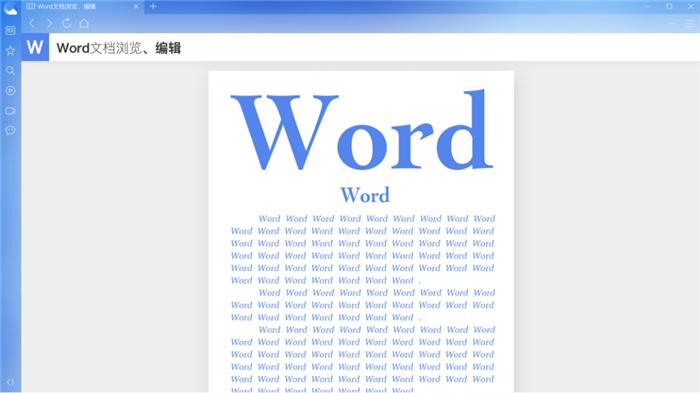 QQ瀏覽器 V10.5.1 官方PC端