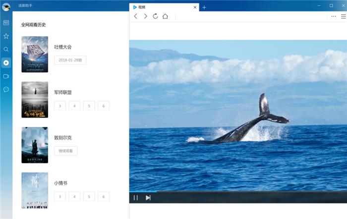 QQ瀏覽器電腦版官方下載