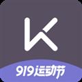 KEEP V6.27.0 手機安卓版