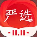 網易嚴選 V4.7.8 手機安卓版