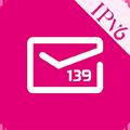 139郵箱 V8.9.9 手機安卓版