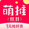 萌推 V2.5.2 官方安卓版