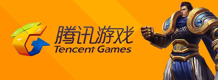 騰訊游戲大全 -騰訊手機游戲下載