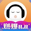 懶人聽書 V6.6.0 安卓版app