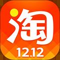 手機淘寶 V9.2.0 安卓版