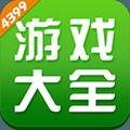 4399游戲盒 V5.3.1.45 手機版APP