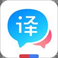 百度翻譯 V8.2.2 手機安卓版