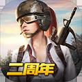 終結戰場 V1.216172.216208 手機安卓版