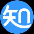 知云文獻翻譯 V5.4.3.2 官方電腦版