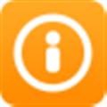 網維大師集中控制臺 V1.1.0.154 官方版