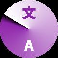 CopyTranslator翻譯工具 V9.0.1 綠色最新版