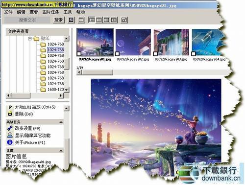 cPicture LE V1.6.12.2 漢化綠色版