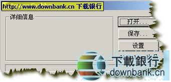 電影截圖工具 GTN Image Grabber1.0.0.1 漢化綠化版