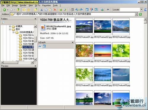 P3dO Explorer V1.9 2D/3D看圖軟件、支持所有流行圖片格式 英文綠色特別版