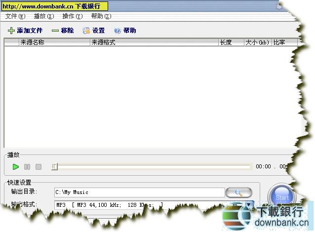 Arial Audio Converter(音頻轉換) V2.3.33 綠色漢化版