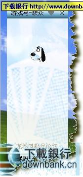 聯眾記牌器 v3.4 去廣告綠色版