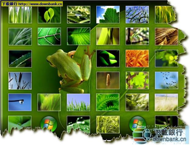 Vista 綠色植物壁紙包