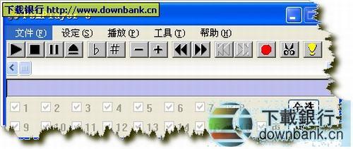 Psmplay5.0中文綠色版