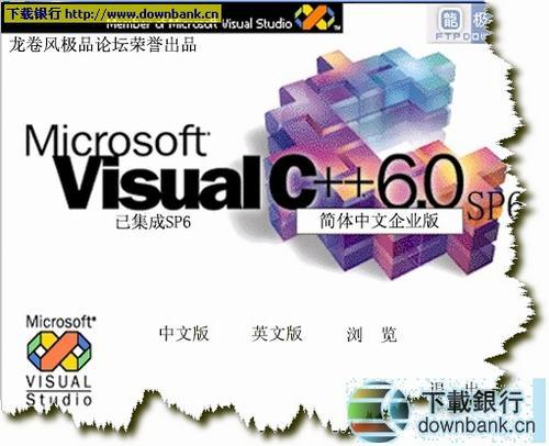 360壓縮軟件下載 v3.2.0.2001 正式精簡版 QiuQuan分享