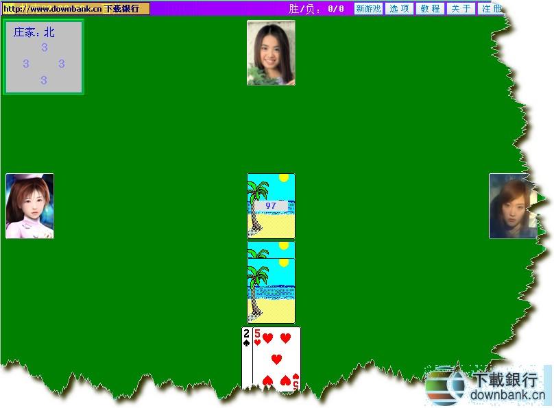 撲克游戲 V80.59 綠色純凈版