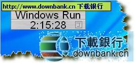 Windows Run V2.0_掌握從開機到現在的運行時間_簡體中文綠色特別版