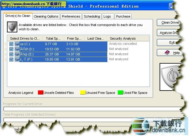 系統安全盾iolo System Shield 2.1綠色專業版