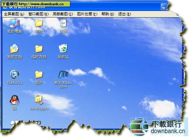 極智截圖軟件下載(截圖工具下載) v6.1 中文綠色版