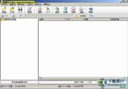 PowerISO(映像文件處理工具)  v6.2 中文注冊版