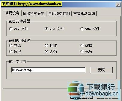 Magic Audio Recorder(錄音機軟件下載) V5.4.0 漢化綠色版
