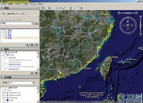 google衛星地圖(googleEarth V4 漢化版)