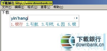 搜狗拼音輸入法智慧版下載 v2.0.1 官方中文純凈版