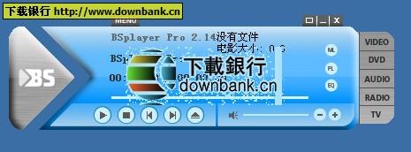 BSPlayer Free播放器下載 2.63 Build 1071 官方多國語言版
