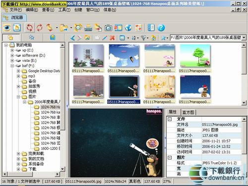 XnView(實用看圖瀏覽管理轉換工具) v2.23 中文完整版