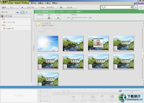 頂級圖像編輯/照片管理Picasa2007 v2.6.0 綠色旗艦精簡中文版(不到3M)