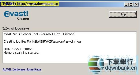 超級巡警(Anti-Spyware toolkit) V4.0 Beta 2 綠色版