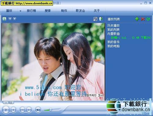 藍光影音Mp3錄音器 V1.55 build0302_小巧的Mp3分割器,Mp3轉換器軟件