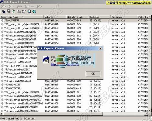 DLL Export Viewer v1.10綠色版