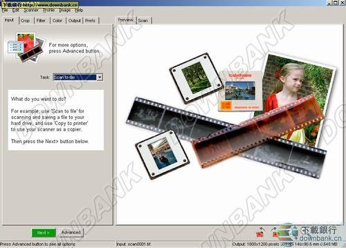 VueScan PRO(掃描儀增強軟件) v9.5.09 (x86/x64) 中文注冊版 大眼仔分享