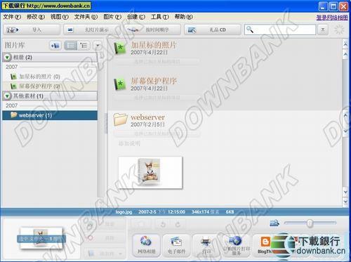Google Picasa V2.6.0 Build 36.36 綠色簡體中文版