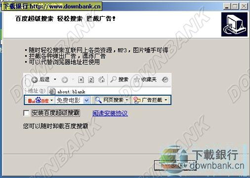 輕松法律通下載 1.0 _一款法律文件管理軟件
