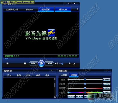 影音先鋒 v8.7 綠色清爽版 zd423分享