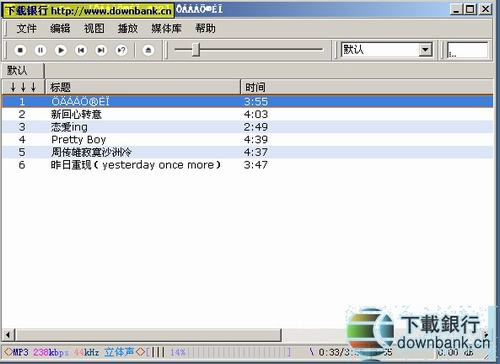 foobar2000 Portable 中文版 v1.2.9 漢化綠色便攜版