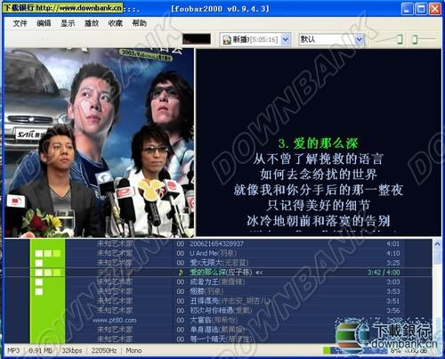 foobar2000漢化版 V1.2.9 綠色美化增強版