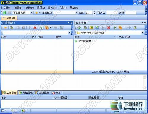 FTPRush V2.1.6 多國語言綠色免費版
