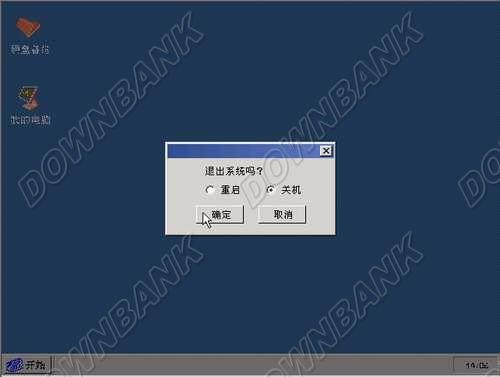 指尖操作系統 V0.43 中文免費版